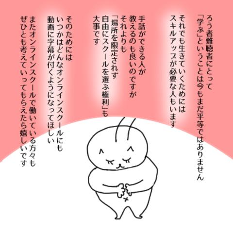 IMG_9663