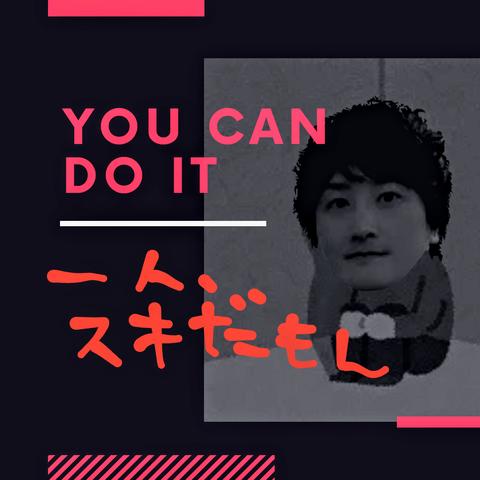 20191127_141854_0000~3