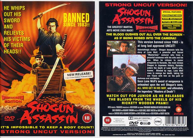 shogun_assassin_uk_dvd_02_l