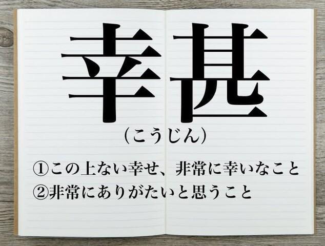 【アイキャッチ作成】career-picks_004