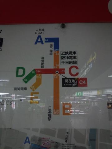 DSC_0344