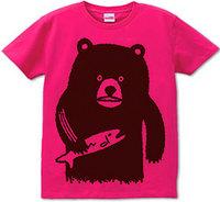 hoi_bear5-thumbnail2