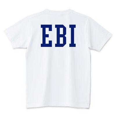 ebi2_tshirt