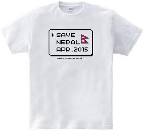 hoi_nepal