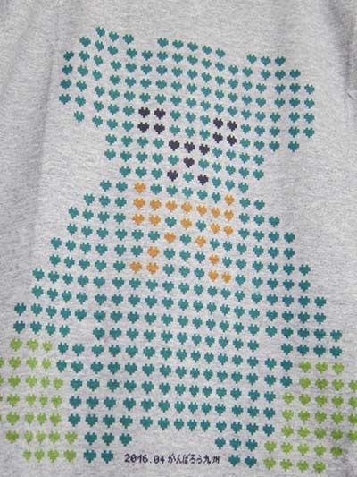熊本地震チャリティTシャツ2