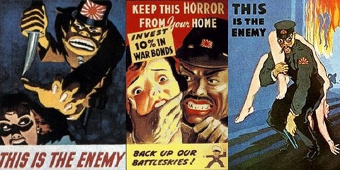 1942xthis_is_the_enemy_us_2-228x300kkk