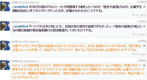欅坂46コメント
