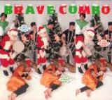 ブレイブ・コンボのクリスマス