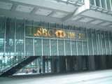 HongKong HSBC