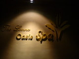 The Lanna Oasis Spaその1