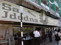 レバノン料理Saj Jdodna@アブダビ・UAE