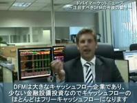 ドバイ・マーケットニュース(2009年6月第3週)