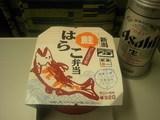 新潟コシヒカリの鮭はらこ弁当