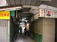 上環の名刺屋街(土日はどこも閉まっている)