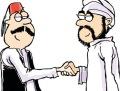 Gulf News Com!