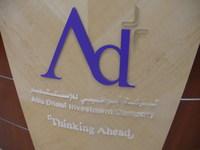 アブダビ政府系ファンド(ADIC)