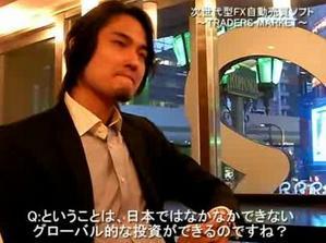 〜TRADERS MARKET〜