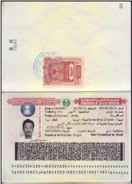 サウジアラビア商用短期訪問ビザ