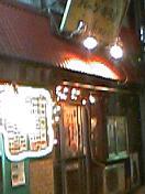 タイ屋台バーンキラオ