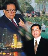 中国政府がどのタイミングでどんな改革を断行するか?