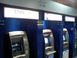 ドバイ空港のATMマシン