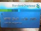 スタンダードチャータード銀行のATMカード
