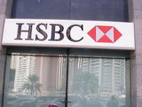 HSBC Middle East2