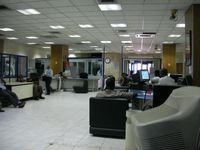 Blue Nile Mashreg Bank