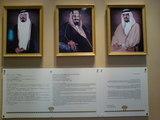 サウジアラビア館2