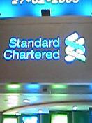 スタンダードチャータード銀行