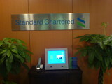 スタンダードチャータード銀行東京支店