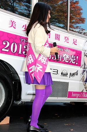 315-橋本環奈-09