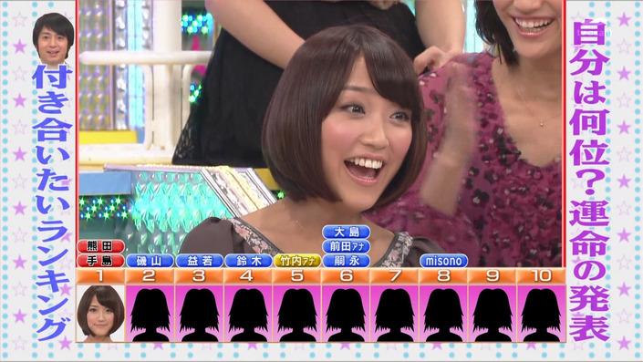 竹内由恵-1-08