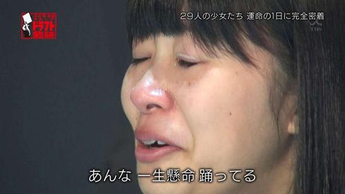 259-指原莉乃-AKB48-HKT48-01