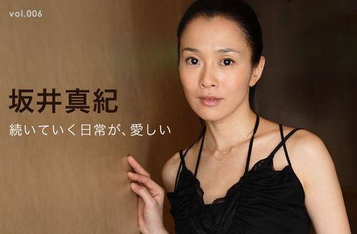 021-坂井真紀