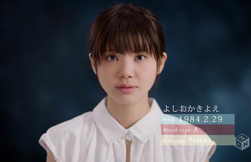 052-吉岡聖恵-01