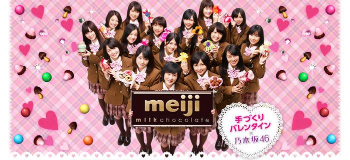 007-01-明治チョコレート