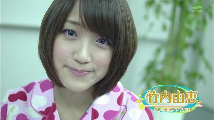 竹内由恵-2-01