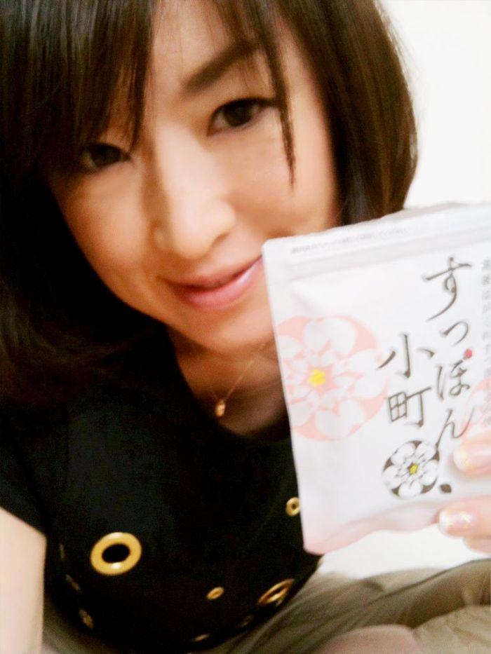 243-02-高岡由美子