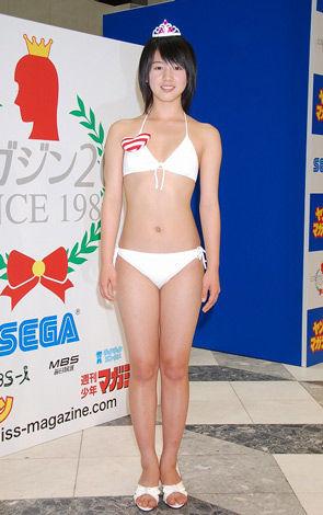 MissMagazine2008-34