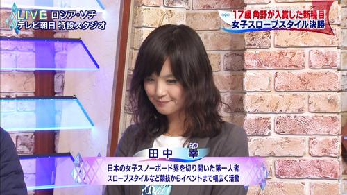 001-田中幸-1-02