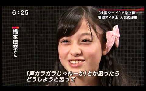 346-橋本環奈-02