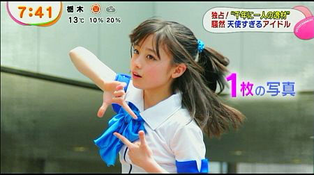 346-橋本環奈-01