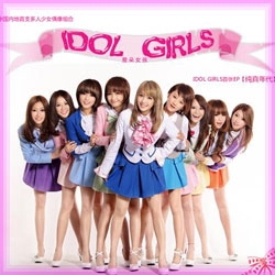 IDOL-GIRLS-Top