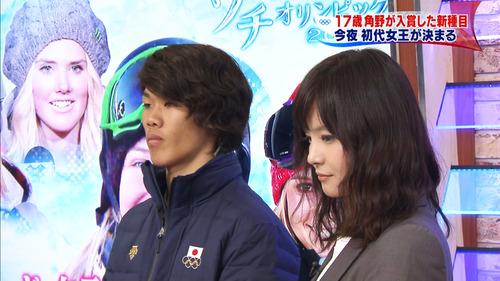 001-田中幸-1-09