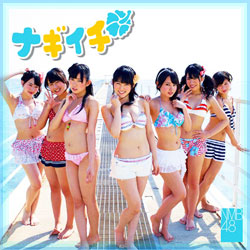 NMB48-Top
