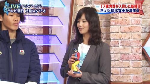 001-田中幸-1-06