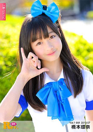 349-橋本環奈-12
