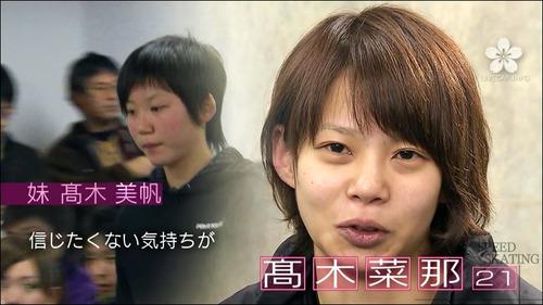 016-013-014-高木菜那&高木美帆-03