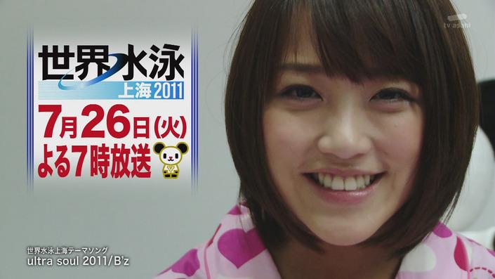 竹内由恵-2-16